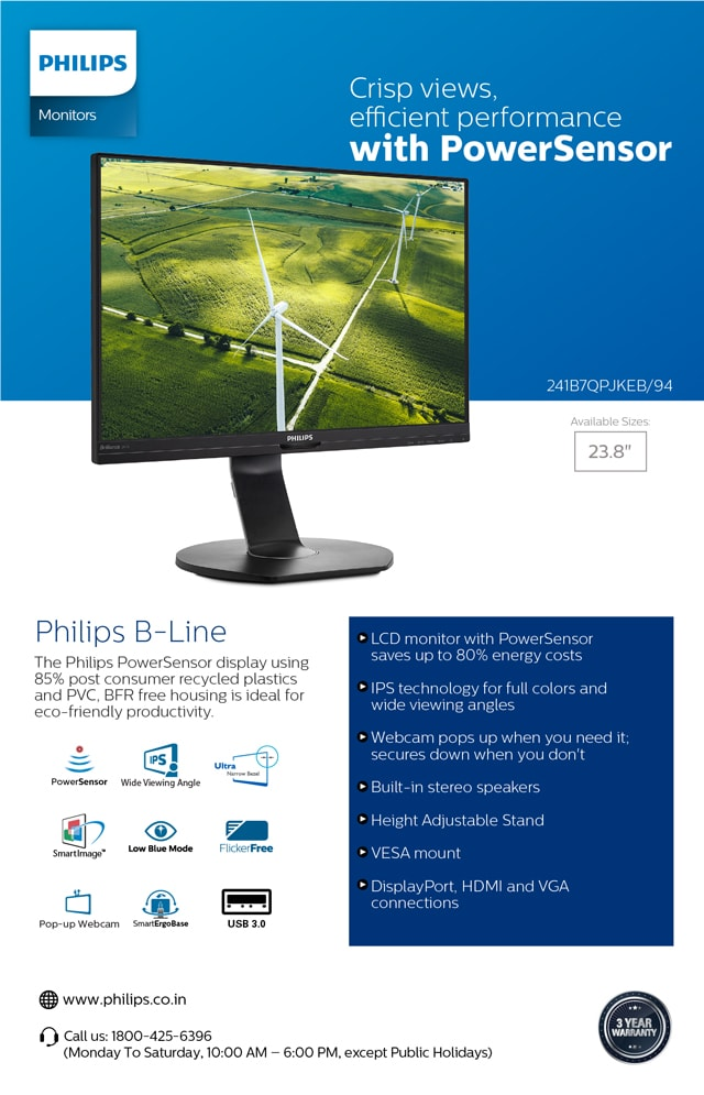 Philips emailer